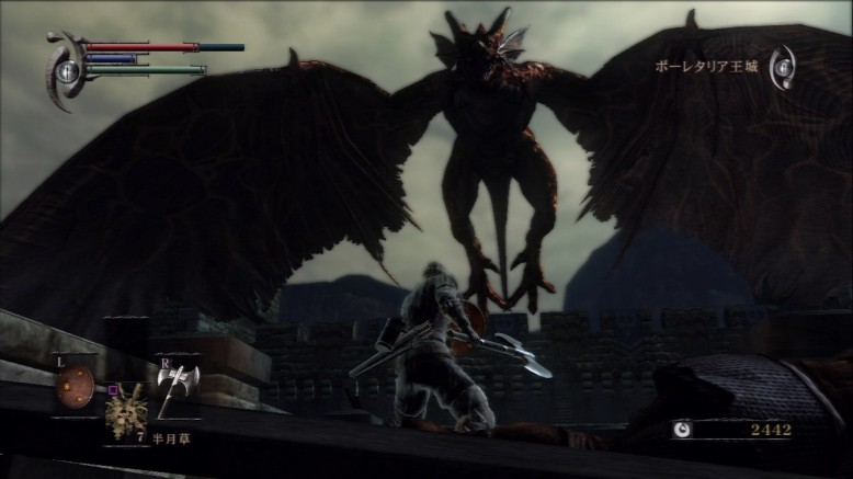 Demons_Screenshot_001